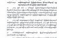UEC, CSOs and Political Parties Coordination Letter for Voter Registration -2015