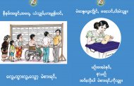 Voter List Registration _ Voter Information Campaign Materials _Paoh Ethnic Language