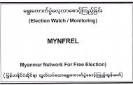 Election Monitoring Handbook-MYNFREL-2010