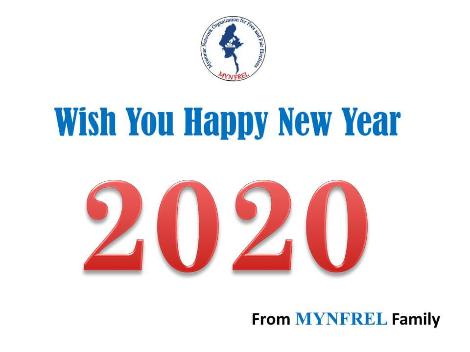 Wish You Happy New Year - 2020